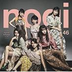 乃木坂46/インフルエンサー(TYPE-D)(DVD付)  [CD+DVD] SRCL-9376 2017/3/22発売