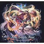 Ain Soph Aur  GRANBLUE FANTASY