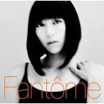 宇多田ヒカル/Fantome(ファントーム) [CD] 2016/9/28発売 TYCT-60101
