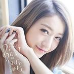 SPICY CHOCOLATE/スパイシーチョコレート BEST OF LOVE SONGS (通常盤) [CD] UICV-1085 2017/10/11発売