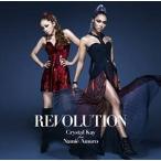 Crystal Kay(クリスタルケイ) feat.安室奈美恵/ REVOLUTION [CD][通常盤] 2015/9/16発売 UICV-5046