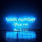 back number(バックナンバー)/アンコール (通常盤)[2CD] (ベストアルバム) UMCK-1560 2016/12/28発売