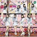 HKT48/バグっていいじゃん(TYPE-A)(CD+DVD) UPCH-80461 2017/2/15発売