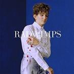 RADWIMPS(ラッドウィンプス)/サイハテアイニ/洗脳(通常盤)  [CD] UPCH-80470 2017/5/10発売