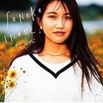井上苑子/なみだ(初回限定盤) [CD+DVD] UPCH-89336 2017/7/26発売
