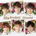 【特典配布終了】King & Prince(キングアンドプリンス/キンプリ)/Memorial(通常盤) [CD] UPCJ-5002 2018/10/10発売