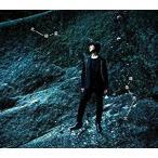 藤巻亮太/北極星 (初回限定盤) [CD] VICL-64845 2017/9/20発売