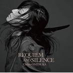 鬼束ちひろ/REQUIEM AND SILENCE(通常盤)(CD) VICL-65358