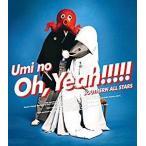 【特典なし】 サザンオールスターズ/海のOh, Yeah!! (完全生産限定盤) [2CD] VICL-66000 2018/8/1発売
