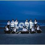 =LOVE(イコールラブ)/=LOVE (TYPE-A) [CD+DVD] VVCL-1108 2017/9/6発売