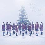 =LOVE(イコールラブ)/僕らの制服クリスマス (Type-A