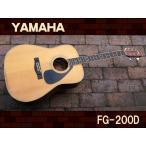 ヤマハ♪♪♪YAMAHA FG-200D♪♪♪acoustic guitar