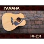 ヤマハ♪♪♪YAMAHA FG-201♪♪♪acoustic guitar
