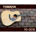 ヤマハ♪♪♪YAMAHA FG-301B♪♪♪acoustic guitar