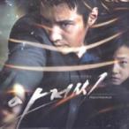 韓国映画OST / 『アジョシ』おじさん