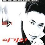 イ・ギチャン / 1集『leekichan - please NA NA NA NINETEEN』(1996)