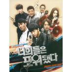 韓国ドラマOST / 『お前たちは包囲された』君たちは包囲されている (SBS Drama Special)