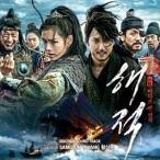 韓国映画OST / 『パイレーツ』海賊: 海へ行った山賊