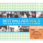 VA / 『BEST BALLADS VOL.5』