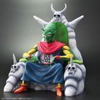 2021年9月発売予約商品 ドラゴンボールアライズ ピッコロ大魔王Ver.C 通常カラー