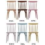 KMC-532 KYE KWH KPK KBL KNA KWN 楓の森 ダイニングチェアー ミキモク 食堂 いす 椅子 イス 洋風 北欧