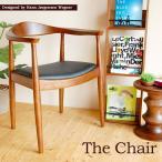ザ・チェアー the Chair リプロダクト品 WS-037 DBR/BR/NA/BK デザイナーズ ハンス・J・ウェグナー ダイニングチェア 脚カット