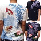 ショッピング和柄 和柄Tシャツ 半袖tシャツ【絡繰魂】金魚刺繍Tee メンズ 黒 白 らんちゅう