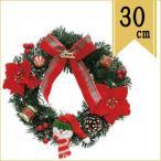 クリスマスリース 30cm 店舗ディスプレイ かわいい デコレーションリーススノーマン
