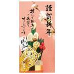 正月 飾り タペストリー謹賀新年(防炎)