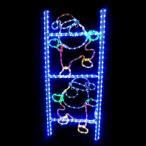 ショッピングクリスマスイルミネーション クリスマス イルミネーション LEDチューブライトはしごサンタ105cm