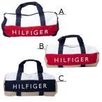 ショッピングHILFIGER TOMMY HILFIGER トミーフィルフィガー ビッグ ボストンバッグ HF 刺繍 トミーヒルフィガー