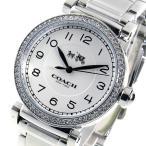 ショッピングコーチ コーチ COACH マディソン クオーツ レディース 腕時計 14502396 ホワイト 白 おしゃれ