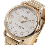 ショッピングコーチ コーチ COACH クオーツ レディース 腕時計 14502497 シルバー おしゃれ