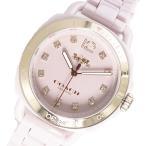 ショッピングコーチ コーチ COACH クオーツ 腕時計 TATUM テイタムライトピンク ゴールドブレスレットウォッチレディース14502754 おしゃれ