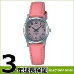 ALBA アルバ ソーラー レディス ソーラー 腕時計 AEGD560