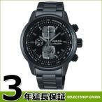 【お取り寄せ】SEIKO セイコー WIRED ワイアード クオーツ メンズ 腕時計 AGAV113