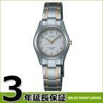 セイコー ALBA アルバ クオーツ レディース 腕時計 AQHK431