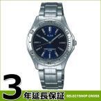 セイコー ALBA スポーツ メンズ 腕時計 AQPS002