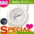 CASIO カシオ ベビーG Baby-G 腕時計 レディース 人気 ネオンダイアルシリーズ BGA-131-7BDR ホワイト 白 BGA-131-7B 海外モデル 防水 おしゃれ