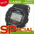 G-SHOCK Gショック 腕時計 メンズ 人気 ORIGIN カシオ 人気 4モデルから選べる大特価 DW-5600E-1 DW-9052-1 DW-9052-2 DW-6900-1