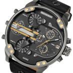ディーゼル DIESEL ミスターダディ2.0 クロノ クオーツ メンズ 腕時計 DZ7348 ブラック 黒 おしゃれ ポイント消化