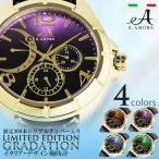 ショッピング文字盤カラー ETERNO AMORE エテルノ アモーレ クロス限定 メンズ腕時計 グラデーション文字盤 EA1000 ブルー ブラウン グリーン パープル 選べる4カラー