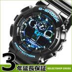 G-SHOCK メンズ アナデジ 腕時計 GA-100CB-1ADR 黒×ブルー 迷彩