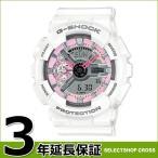 カシオ Gショック 腕時計 腕時計 アナデジ メンズ レディース