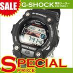 ショッピングGW 腕時計 G-SHOCK Gショック メンズ 人気 GW-7900-1ER 電波 ソーラー G-SHOCK Gショックブラック 黒