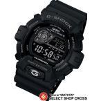 ショッピングGW G-SHOCK Gショック 腕時計 メンズ 人気 gw-8900a-1jf デジタル 電波ソーラー ブラック 黒