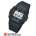 ショッピングGW Gショック カシオ G-SHOCK CASIO 腕時計 メンズ 人気 電波 ソーラー デジタル gw-m5610-1jf ブラック 黒 国内モデル
