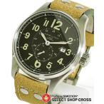 ハミルトン HAMILTON メンズ腕時計 Khaki Officer Auto カーキ オフィサー オート  H70655733 ブラック×ブラウン