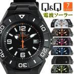 シチズン Q&Q 電波ソーラー 腕時計 HG14 選べる7カラー