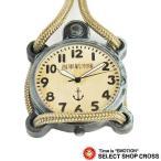 海軍航空隊 懐中時計 ポケットウォッチ 帝国海軍時計 古美仕上げ復刻版ミリタリーウォッチ アンティーク錆加工  KT905125BR ブラウン